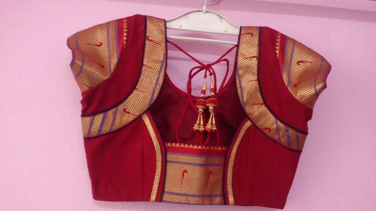 d5c0a9a1ac6b6 Paithani saree blouse beautiful kath work back neck design