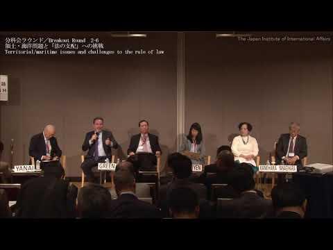 TGD2019(2日目):分科会ラウンド 2-⑥  領土・海洋問題と「法の支配」への挑戦