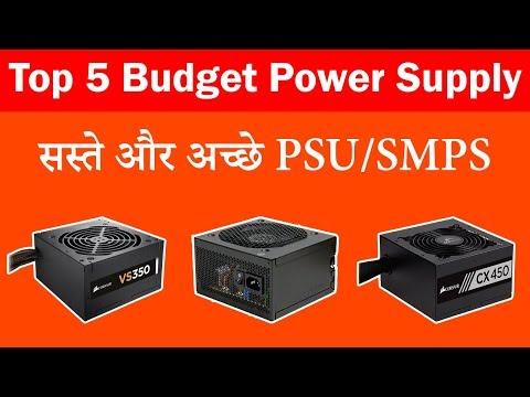 Top 5 Best Budget Gaming Power Supply/PSU/SMPS In India 2018
