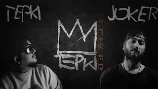 Tepki ft. Joker - Yoruma Kapalı
