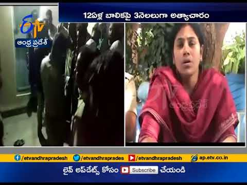 5 men rape 12 yr old girl at Chittor District