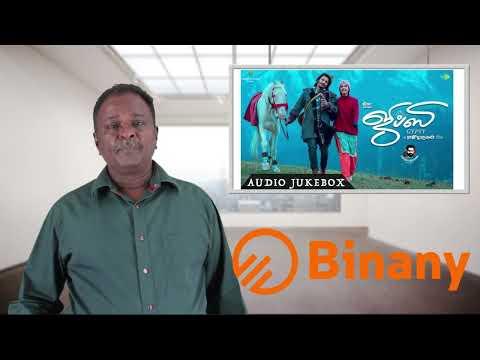 GYPSY Movie Review - Jeeva, Rajumurugan - Tamil Talkies