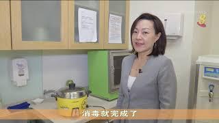 【冠状病毒19】台湾卫生官员鼓励民众用电锅消毒口罩