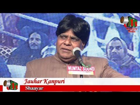 Jauhar Kanpuri, Bara Ghazipur Mushaira, 21/12/2016, JEEVAN SAAHAS CHARITABLE TRUST, Mushaira Media