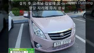 스파크 마타즈 중고차 판매 후기 인천 엠파크 인증딜러 …