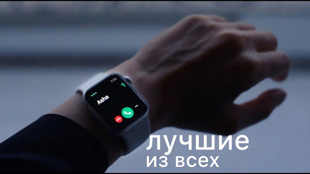 БОЛЬШОЙ опыт использования Apple Watch: что могут умные часы Apple в 2021