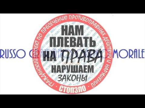 Банк россия кредит наличными - Официальный сайт