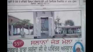 darbar's videography (mela nawan pind jattan 2012)part1