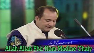 """Allah Allah Phir Hum Madine Chaly""   Rahat Fateh Ali Khan   Devotional   Behzad Lakhnavi"