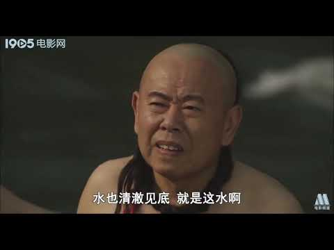 毛驢縣令第一季 3 【棒子老虎雞】高清版