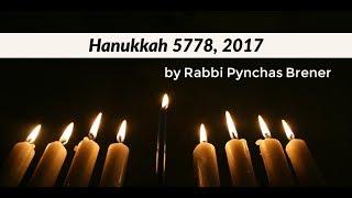 Hanukkah 2017 - Miracles