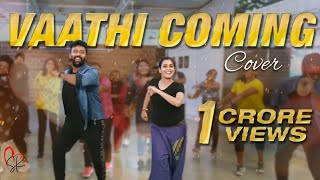 Vaathi Coming Cover from Master by Shanthnu & Kiki | Master | With Love Shanthnu Kiki - 28-06-2020 Tamil Cinema News