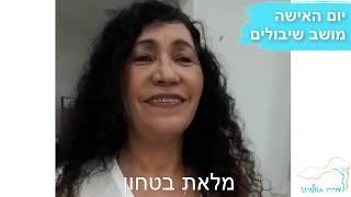 מיה טולדנו במופע ליום האישה במושב שיבולים