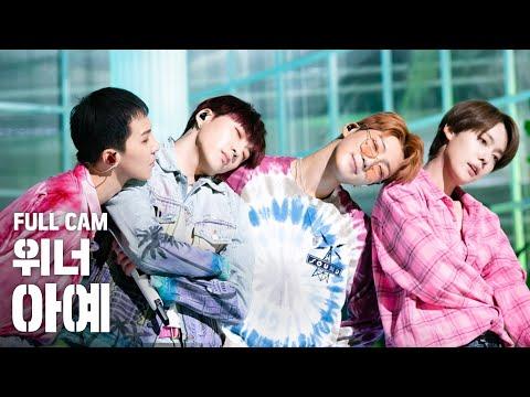 [안방1열 직캠4K] 위너 공식 직캠 '아예(AH YEAH)' (WINNER Official Fancam)