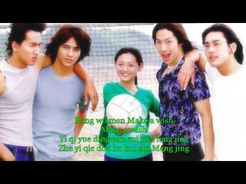 Vic Chou - Make a Wish