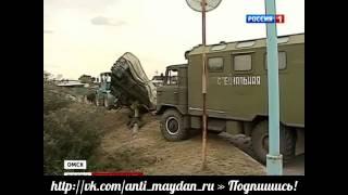 видео Отправить груз из Москвы в Омск