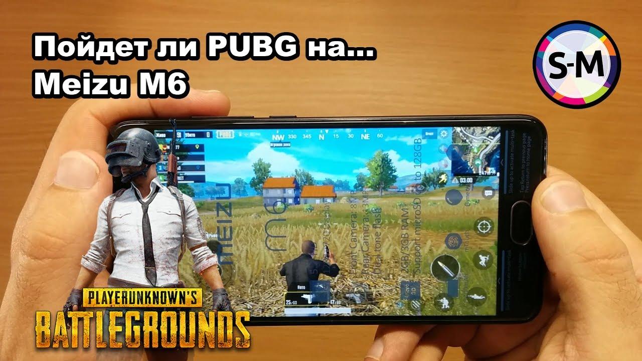 pubg mobile скачать apk 4pda