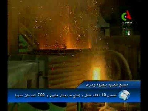 Algerie,Industrie,usine de recyclage de l'acier Tosyali,600000 t/an..