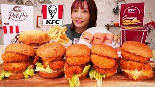 【大食い】悪魔的バーガー!クリーミーコロッケフィレサンドを食べる!クリームコロッケとチキンのWパンチで美味しすぎ[Gokuri ピーチ]KFC[ケンタッキーフライドチキン]ハイカロリー【木下ゆうか】
