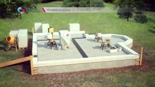 видео Поэтапная технология возведения дома из газобетона