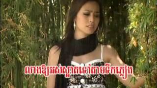 tek phleag leay tek phnek  (Ly Da) 涛声依旧
