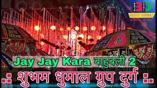 Shubham Dhumal Song Jay JayKara Bahubali 2 2017 Benjo Dhumal.mp3