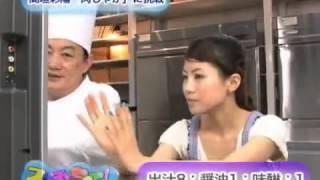 高垣彩陽の料理 高垣彩陽 検索動画 14