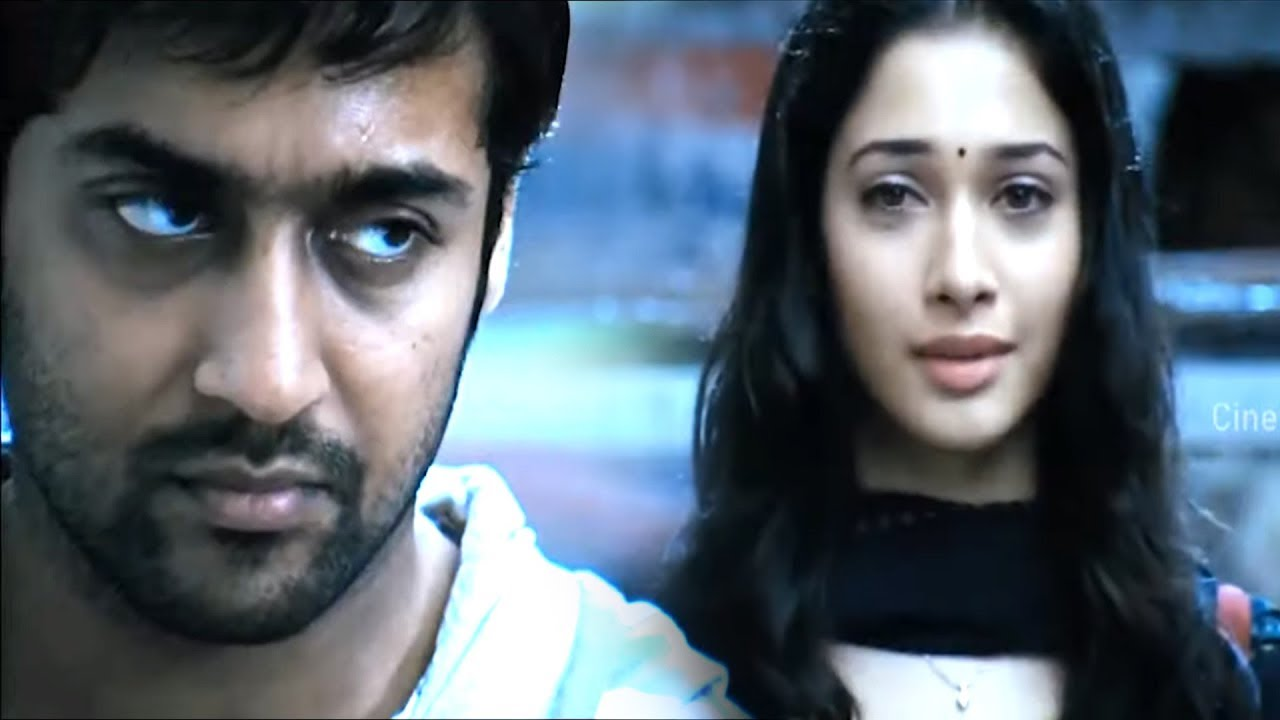 Download Tamanna & Surya Blockbuster Movie Emotional Love Scene | Surya | Tamanna | Cinema Chupistha