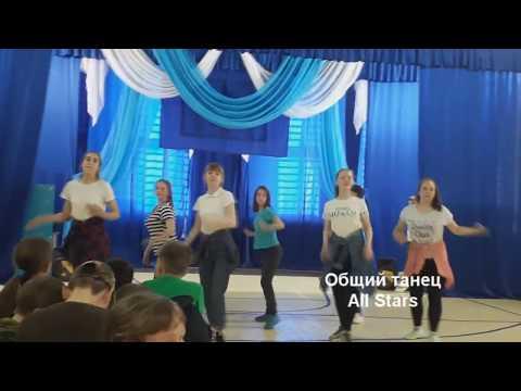 Любимому 1 отряду | 1 смена 2018 Дюжонок