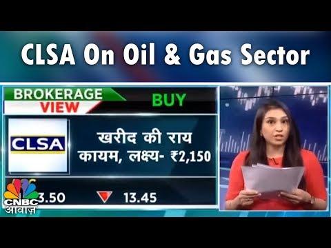 CLSA On Oil & Gas Sector | Brokerage Report | CNBC Awaaz