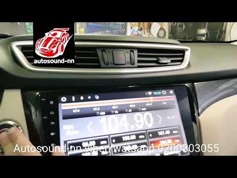 """Штатная Магнитола Nissan X-trail 2014 10""""(8 ядер 2/32)android 7.1"""