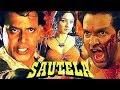 Митхун Чакраборти индийский фильм Сводный брат 1999г mp3