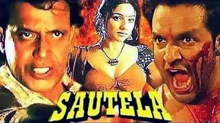 Митхун Чакраборти-индийский фильм:Сводный брат(1999г)