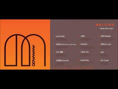 MAMAMOO 마마무 - Melting full album audio