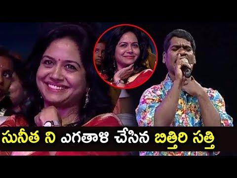 Bithiri Sathi Imitates Singer Sunitha || #BithiriSathi Singing Performance || ZUP TV