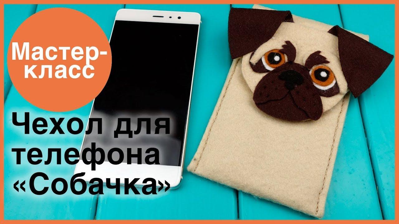 Подарки своими руками подарки.ру