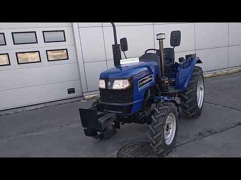 Купить Минитрактор ДТЗ-5244HPX с реверсом и широкими шинами обзор Agrotractor.com.ua