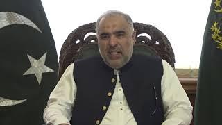 Iran, Pakistan Resolute to Broaden Parliamentary Ties