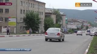 видео Новые штрафы, старые нарушения. Рейд ГИБДД