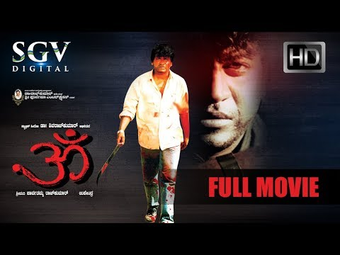 Om – ಓಂ | Kannada FULL HD Movie | Kannada New Movies | Shivarajkumar, Prema, Upendra