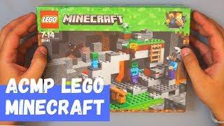 Download АСМР Lego Minecraft Пещера зомби 21141 Mp3 and Videos