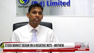 Dimantha Mathew at First Capital commenting on the bond and stock market performance