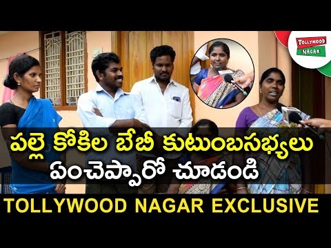 Singer BABY Family Members About BABY | Village Singer BABY Exclusive interview | Tollywood Nagar