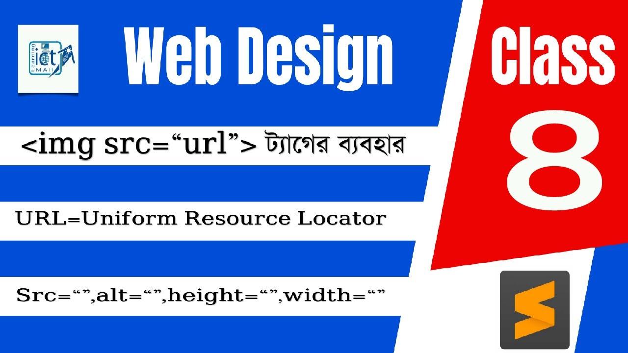 Web Design Free Class 8 || html CSS website design tutorial Bangla