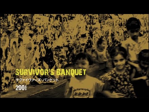SOUL FLOWER UNION - サヴァイヴァーズ・バンケット [2001 Official Video]