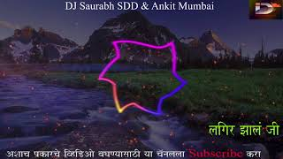 Lagir Zal Ji    DJ Saurabh SDD & DJ Ankit Mumbai DJ Tadka Marathi