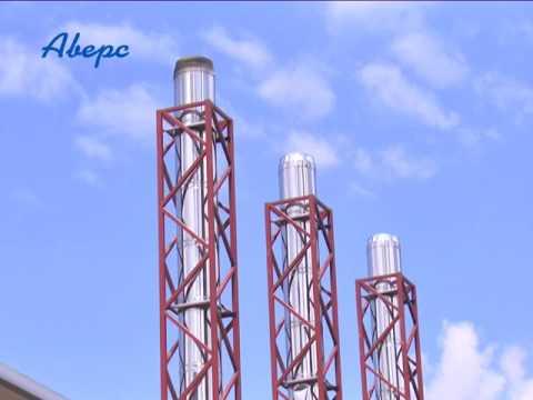 ТРК Аверс: Завод з вироблення біоетанолу припинив роботу