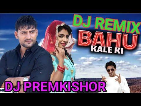 Bahu Kale Ki Remix|| Ajay Hooda , Gajender Phogat & Anu Kadyan || New D J Song 2018 || DJ PREMKISHOR