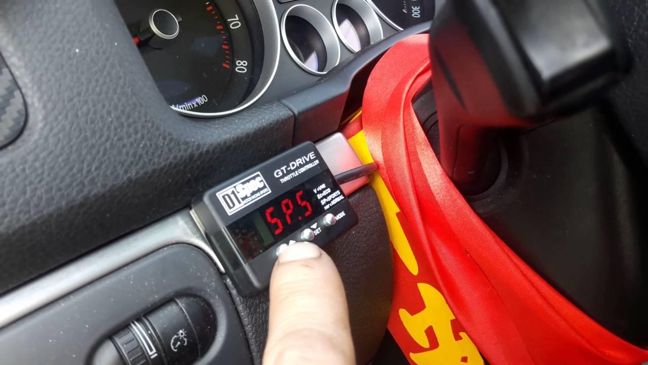 福斯 VW GOLF 5代 GTI 改裝 D1 SPEC GT-DRIVE 電子油門加速器安裝施工,電子油門控制器加速明顯,省油也可以 - YouTube