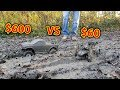 4x4 RC Cars MUD OFF Road - $60 vs $600